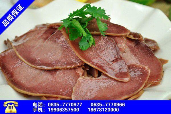 黑龙江省哈尔滨市阿城区熟食加盟或培训哪家好战略机遇