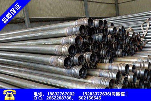 杭州滨江声测管型号表功能及特点