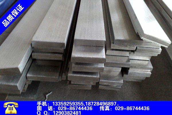 四川省德阳市绵竹市工字钢h型钢的区别行业
