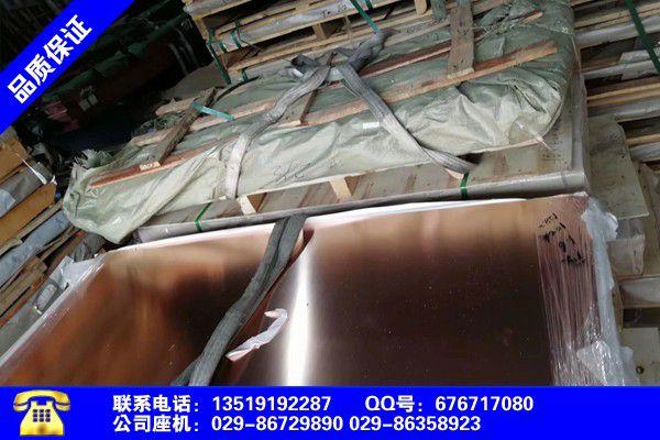 儋州文昌紫铜板标准号专业企业