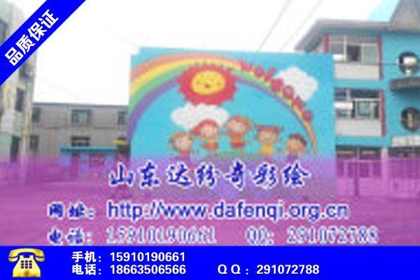沧州孟村墙体彩绘欢迎详询
