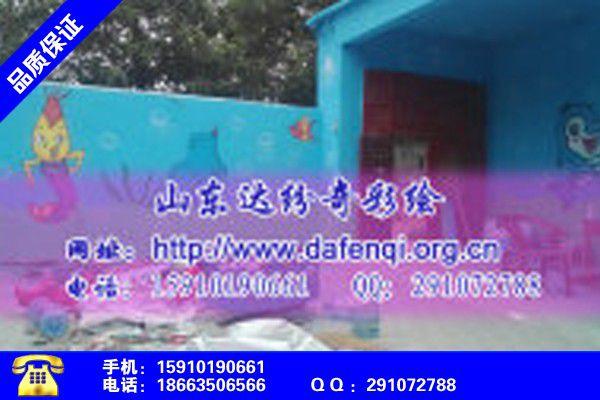 甘孜藏族理塘墙体喷绘制作促销