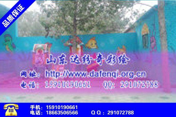 咸阳三原墙体喷绘工具新产品