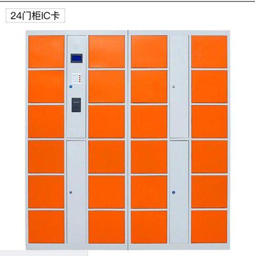 通辽开鲁县智能存包柜价格电子储物柜