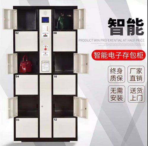 佳木斯桦川县门电子存包柜多少钱18门商场寄存柜