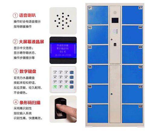 运城夏县存包柜求购信息36门电子储物柜