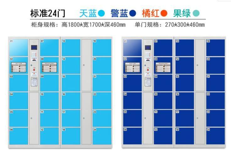 蘇州吳中電子條碼存包柜36門機場寄存柜