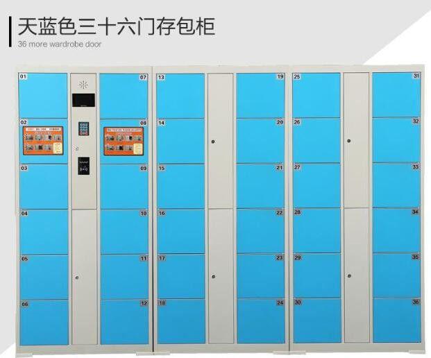 郑州金水区购买电子存包柜指纹寄存柜学校
