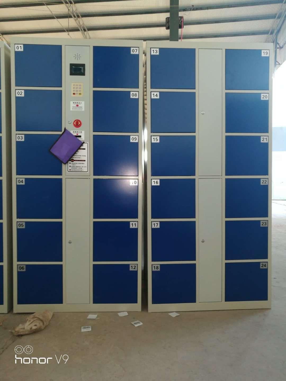 运城稷山县超市自助存包柜价格24门条码存包柜行李柜