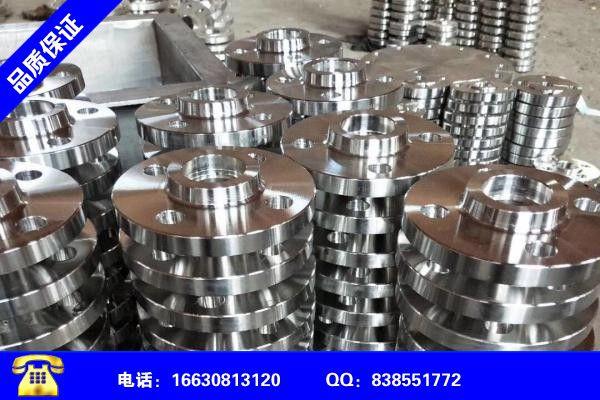 科尔沁对焊法兰公司生产
