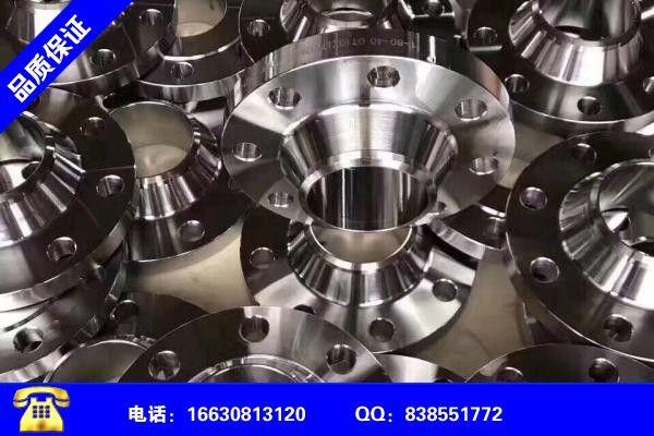 犍为对焊法兰产品特性和使用方法