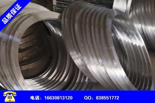 惠东碳钢法兰建设