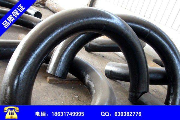 山西忻州碳钢弯头表产业形态是什么
