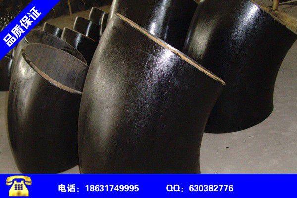 安康镇坪90度碳钢弯头供给