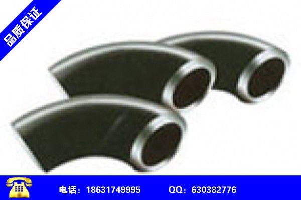 赣州南康对焊碳钢弯头便宜厂家报价
