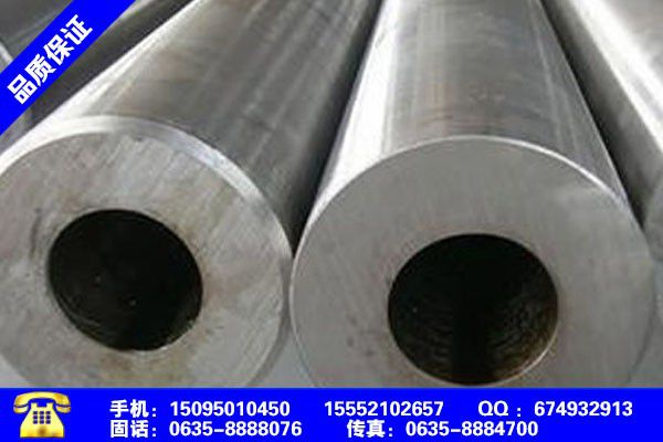 重慶榮昌小口徑精密無縫鋼管現貨批發商
