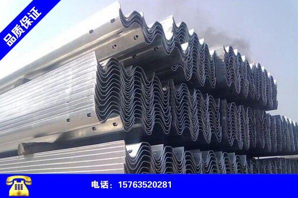 怒江傈僳族自治州高速公路波形护栏板大量现货