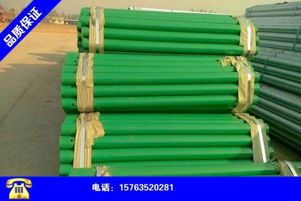 海北藏族自治州波形護欄板防撞等級主要功能與優勢