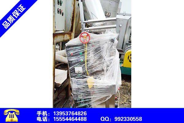 太原古交二手制药厂设备收购提货形式