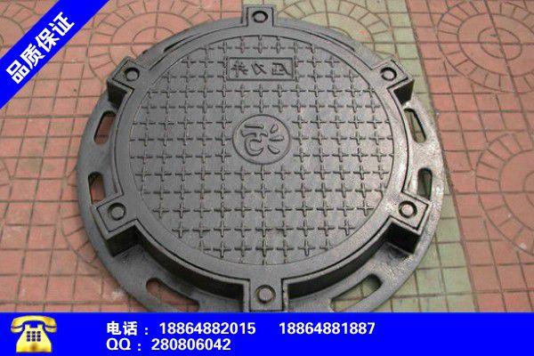 丽水庆元球墨铸铁井盖厂家 产业发展