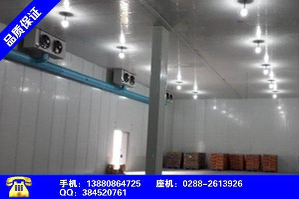 庆阳镇原小型冷库大厂品质