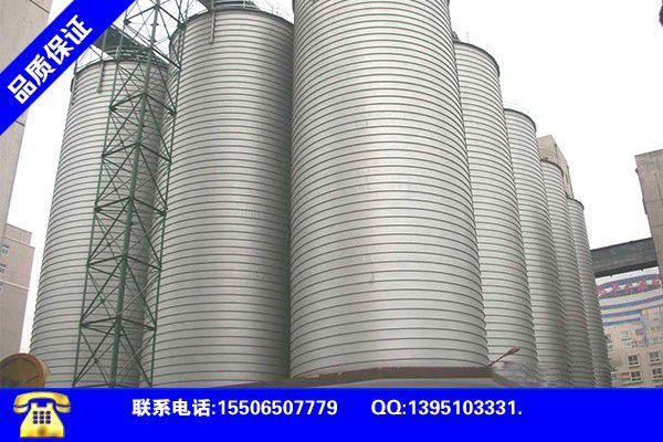 内江落地式焊接钢板仓报价方案