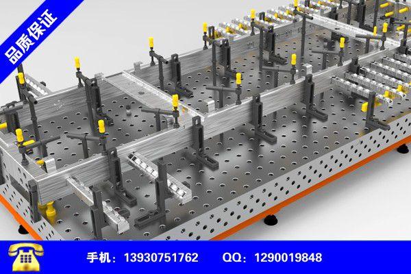 陜西漢中焊接平臺平板產品上漲