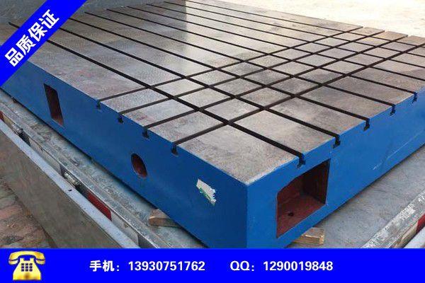 榆林子洲焊接工装平台质量过硬