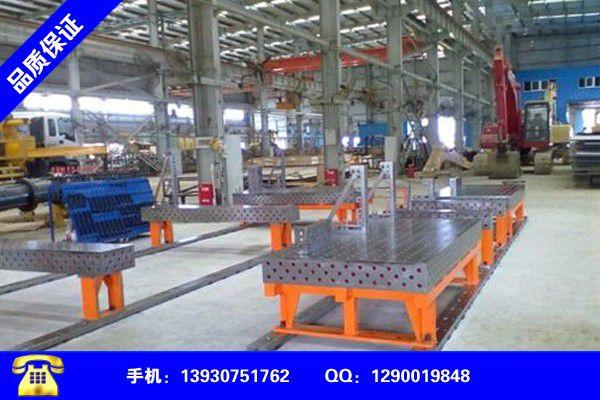 达州达川焊接平台平板知名厂家