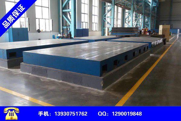 泸州合江t型槽焊接平台哪个质量好