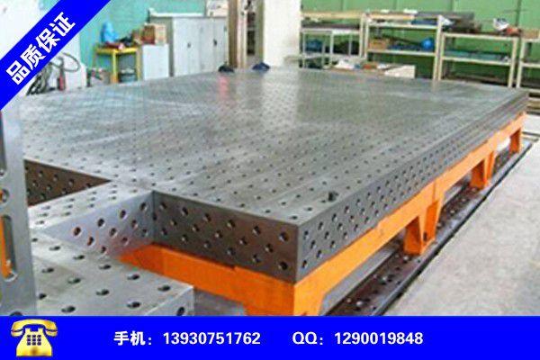 肇庆广宁焊接平台工作台产品的区分鉴别方法