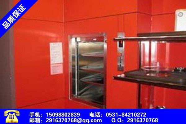 贵州六盘水液压传菜机发展新篇章