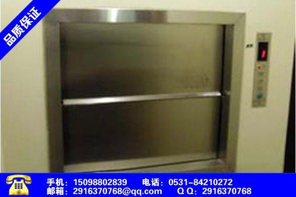 韶关曲江传菜电梯质量指标