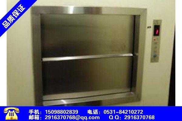 潍坊临朐传菜机传菜梯价格可能会涨