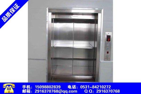 北京平谷传菜机尺寸优质推荐