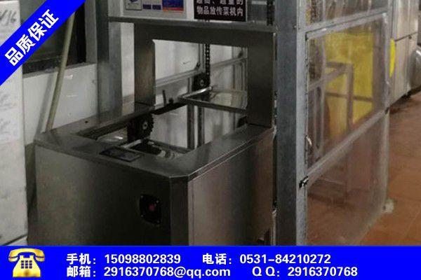 晋中昔阳传菜机传菜梯规格型号