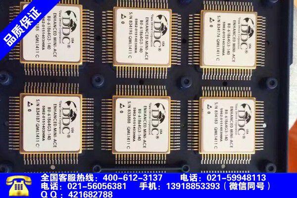 天津北辰回收ic电子零件助力创新