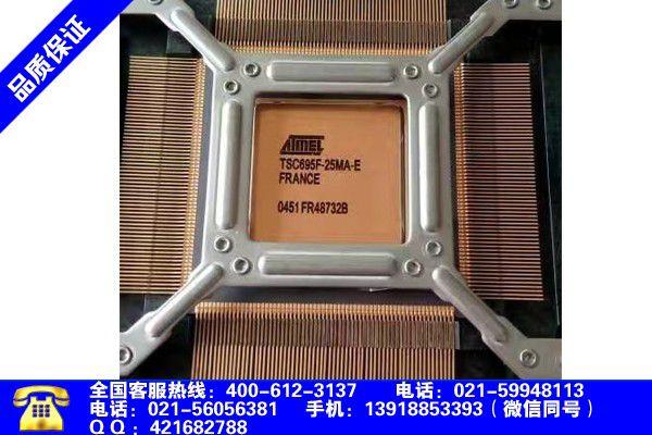 宜昌枝江閑置ic芯片回收公司發揮價值的策略與方案
