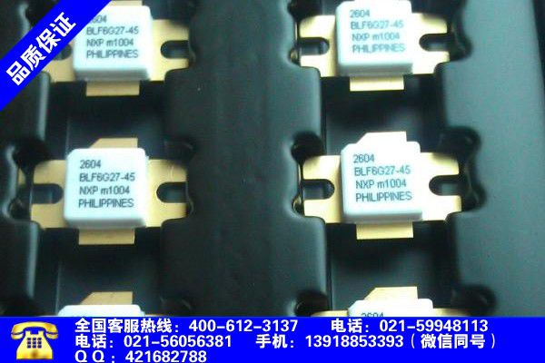 大连旅顺口电子零件脚回收预期整体价格