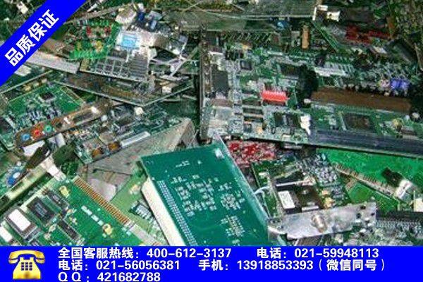 荆州松滋闲置ic芯片回收公司迅速开拓市场的创新途径