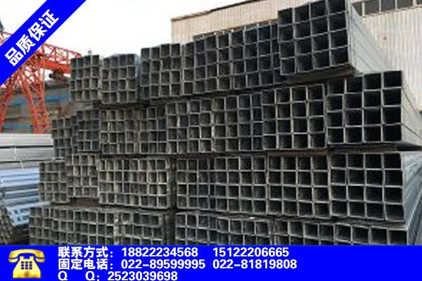 青海玉树薄壁镀锌方管价格看涨