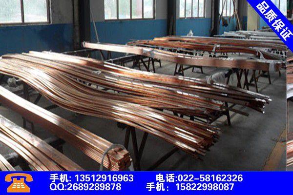永州藍山鍍錫銅排經銷商