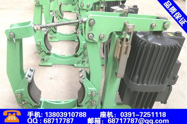 乌海海南电力液压制动器什么材质直销价