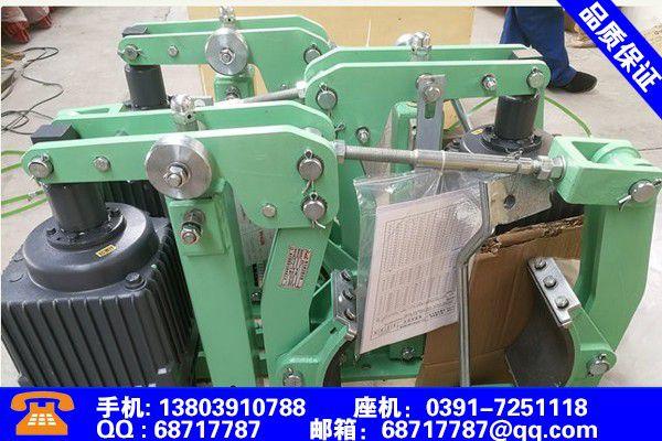 阜新细河电力液压制动器什么材质企业产品