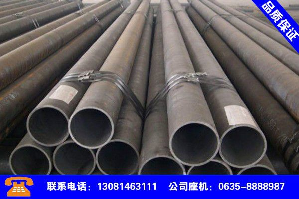 哈尔滨尚志小口径高压锅炉管专业生产