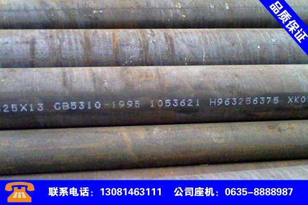 西藏昌都300*500厚壁方矩管产品库