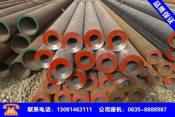 日照莒县高压锅炉管价格发挥价值的策略与方案
