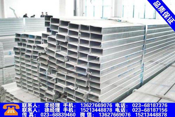 貴州六盤水水城鍍鋅方矩管規格市場價格