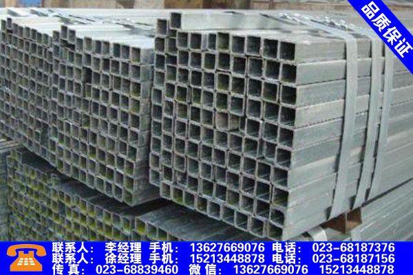 貴州畢節七星關鍍鋅矩管規格商品介紹