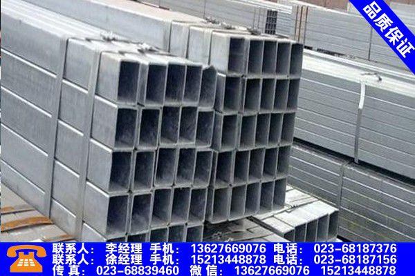 貴州遵義紅花崗厚壁鍍鋅方矩管便宜價格